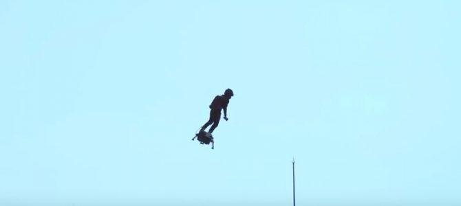 Ein Flyboard !